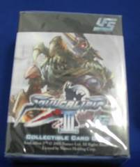 Soul Calibur III Nightmare Starter Deck
