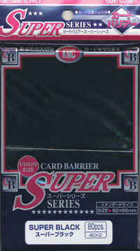 KMC Super Black Sleeves (80 ct)