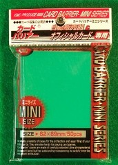 KMC Mini Sized Green 50 Sleeve Pack