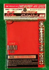 KMC Mini Sized Metallic Red 50 Sleeve Pack