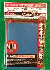 KMC Mini Sized Metallic Blue 50 Sleeve Pack