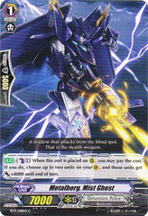 Metalborg, Mist Ghost - BT17/108EN - C