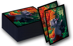 StarCityGames Wolf Card Sleeves