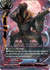 Death Ruler, Mastermind - BT05/0047 - R