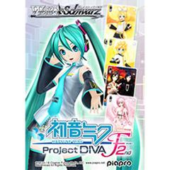 Hatsune Miku: Project Diva F2nd Ver. E Trial Deck on Channel Fireball