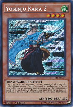 YU-GI-OH SUPER RARE GISHKI CHAIN THSF-EN041