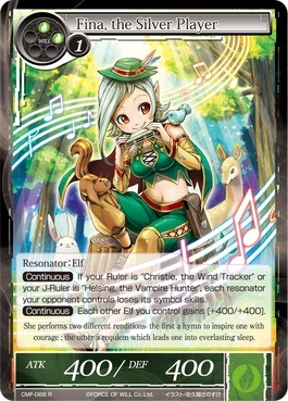Fina, the Silver Player - CMF-068 - R - 1st Printing