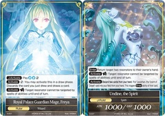 Royal Palace Guardian Mage, Freya // Undine, the Spirit - S-007 - S