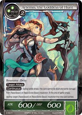 Artemis, the Goddess of Hunt - 2-062 - R