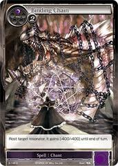 Binding Chain - 2-146 - C