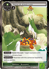Bless of Jewel Tree - 2-093 - C