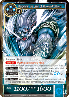 Bergelmir, the Giant of Absolute Coldness - 3-050 - SR