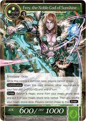 Frey, the Noble God of Sunshine - 3-077 - SR