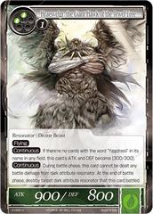 Hraesvelgr, the Giant Hawk of the Jewel Tree - 2-066 - C