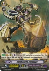 Smithereen Colossus - G-TD01/003EN - TD