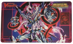Cardfight Vanguard Infinite Rebirth Glendios Playmat