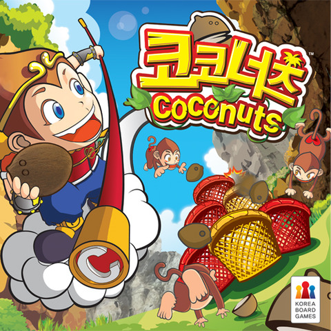 Coconuts (2013)