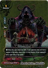 Death Ruler, Manifile - PP01/0037EN - RR