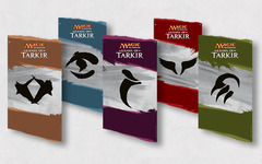 Dragons of Tarkir Prerelease Kit - Set of All 5