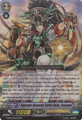 Supreme Heavenly Battle Deity, Susanoo - G-BT01/004EN - RRR