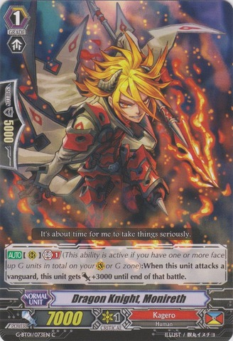 Dragon Knight, Monireth - G-BT01/073EN - C