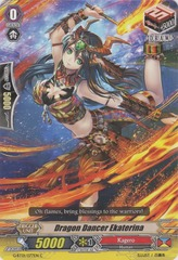 Dragon Dancer, Ekaterina - G-BT01/077EN - C