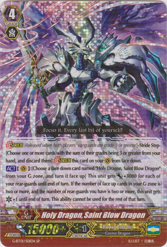Holy Dragon, Saint Blow Dragon - G-BT01/S01EN - SP