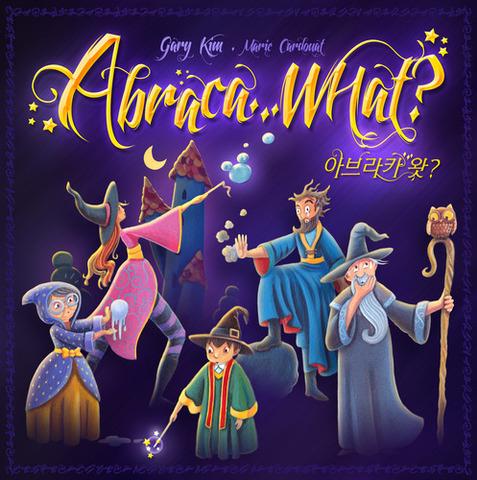 Abraca...what?