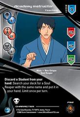 Academy Instructor - Teaching (Alt)