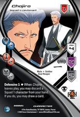 Chojiro - Squad 1 Lieutenant