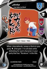 Jinta - Karakura Red