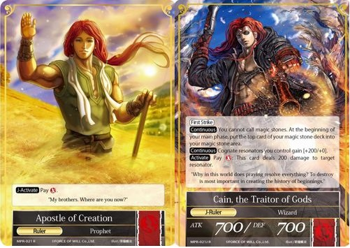Apostle of Creation // Cain, the Traitor of Gods - MPR-021 - R - 1st Printing