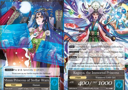 Moon Princess of Stellar Wars // Kaguya, the Immortal Pincess MPR-046 R
