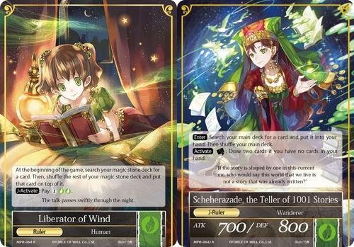 Liberator of Wind // Scheherazade, the Teller of 1001 Stories - MPR-064 - R - 1st Printing