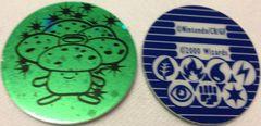Green Vileplume Circle Holo Collectable Coin