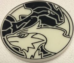 Black and White Reshiram and Zekrom (1) Collectable Coin