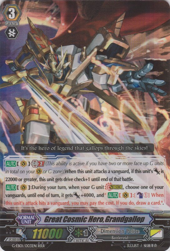 Great Cosmic Hero, Grandgallop - G-EB01/003EN - RRR