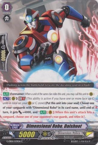 Dimensional Robo, Daishoot - G-EB01/029EN - C