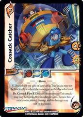 Cossack Catcher
