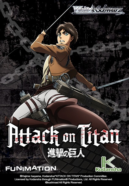 Attack on Titan Ver. E Booster Box