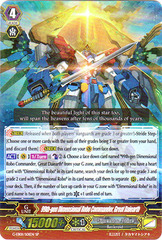 99th-gen Dimensional Robo Commander, Great Daiearth - G-EB01/S01EN - SP on Channel Fireball