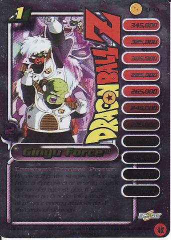 Ginyu Force (Level 1)