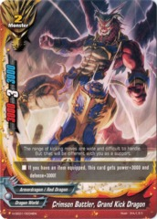 Crimson Battler, Grand Kick Dragon - H-SD01/0004 - RR