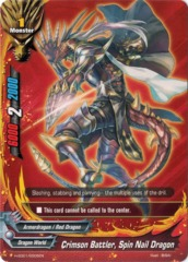 Crimson Battler, Spin Nail Dragon - H-SD01/0005 - C