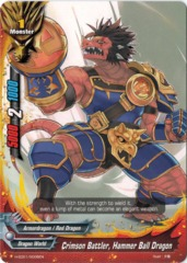 Crimson Battler, Hammer Ball Dragon - H-SD01/0006 - C