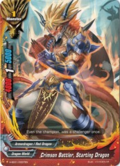 Crimson Battler, Starting Dragon - H-SD01/0007 - C