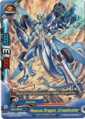 Rescue Dragon, Crossbuster - H-SD02/0002 - C