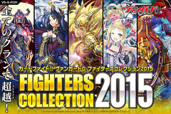 G Fighters Collection 2015 Booster Box