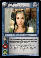 Arwen, Queen of Elves and Men - 10R6 (Tengwar)