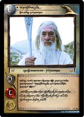 Gandalf, The White Wizard (T)